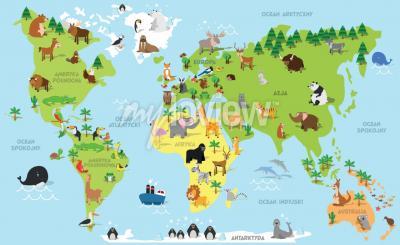 Obraz Mapa zwierzęta rysunkowe po polsku