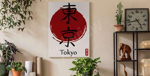 Obraz Tokio i czerwone słońce