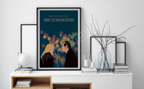 Plakat Między Słowami