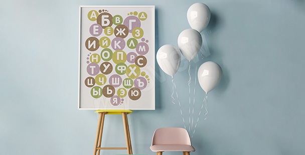 Plakat rosyjski alfabet